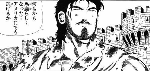 f:id:manga-diary:20180507054614p:plain