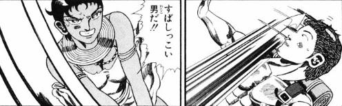 f:id:manga-diary:20180507054647p:plain