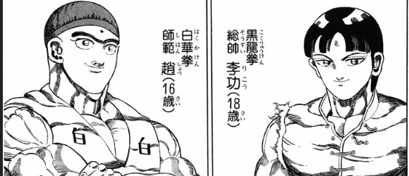 f:id:manga-diary:20180507054721p:plain