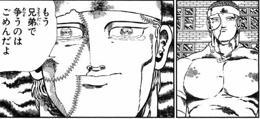 f:id:manga-diary:20180507054755p:plain