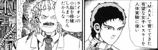 f:id:manga-diary:20180507054815p:plain