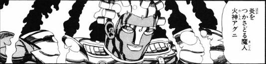 f:id:manga-diary:20180507054904p:plain