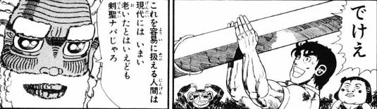 f:id:manga-diary:20180507054938p:plain