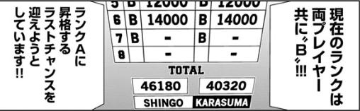 f:id:manga-diary:20180510043348p:plain