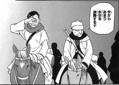 f:id:manga-diary:20180521220904p:plain
