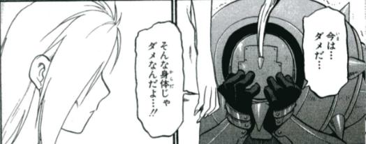 f:id:manga-diary:20180523122454p:plain