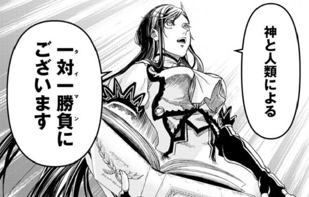 f:id:manga-diary:20180526015133p:plain