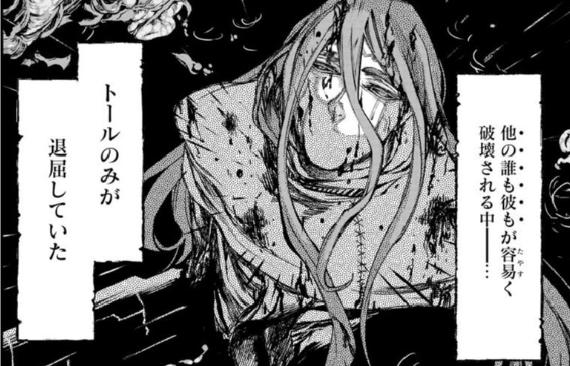 f:id:manga-diary:20180526015148p:plain