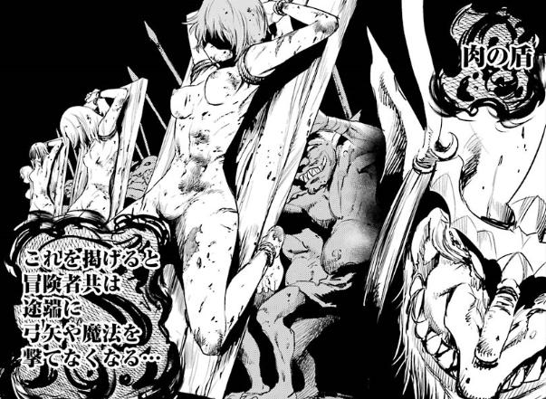 f:id:manga-diary:20180527171113p:plain