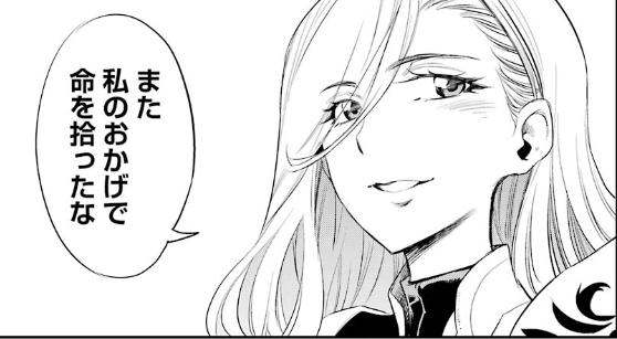 f:id:manga-diary:20180527172249p:plain