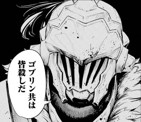 f:id:manga-diary:20180529142441p:plain