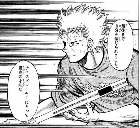 f:id:manga-diary:20180529193259p:plain
