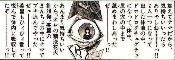 f:id:manga-diary:20180530155230p:plain
