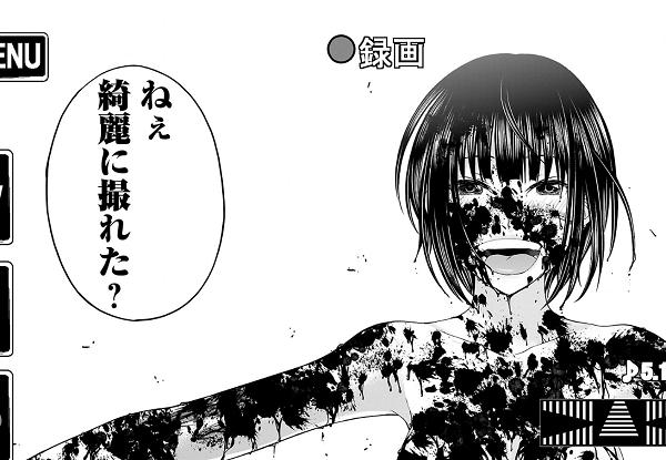 f:id:manga-diary:20180531025355p:plain