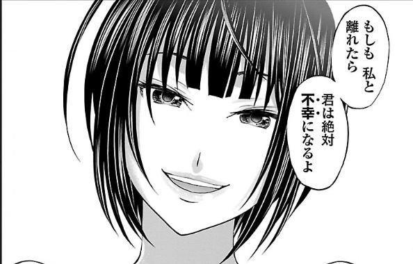 f:id:manga-diary:20180531025708p:plain
