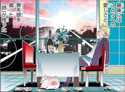 f:id:manga-diary:20180601195350p:plain