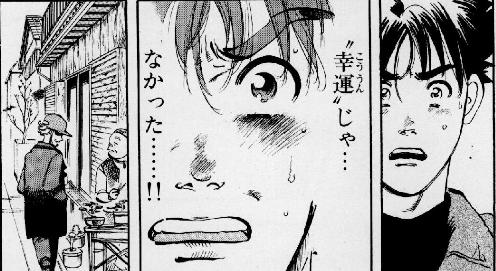 f:id:manga-diary:20180613064037p:plain