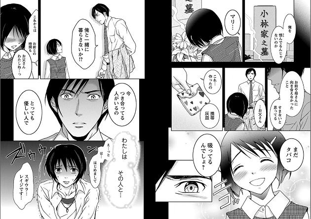 f:id:manga-diary:20180621201220p:plain