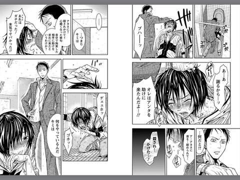 f:id:manga-diary:20180622064207j:plain
