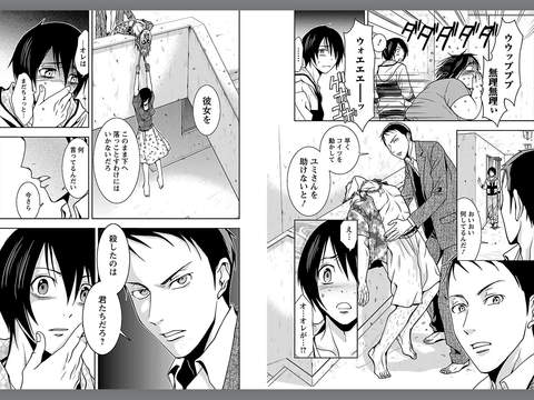 f:id:manga-diary:20180622072159j:plain