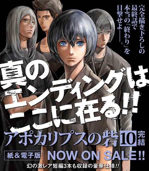 f:id:manga-diary:20180623130812j:plain