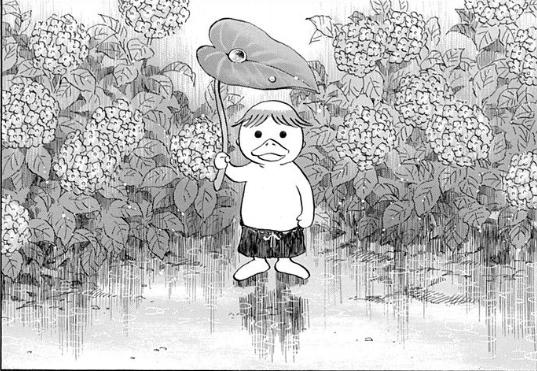 f:id:manga-diary:20180624192724p:plain