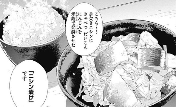 f:id:manga-diary:20180909191028p:plain