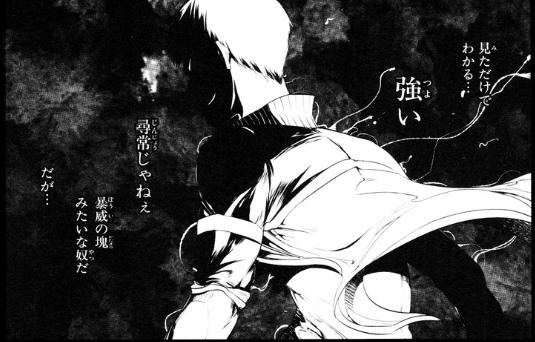 f:id:manga-diary:20180911085731p:plain