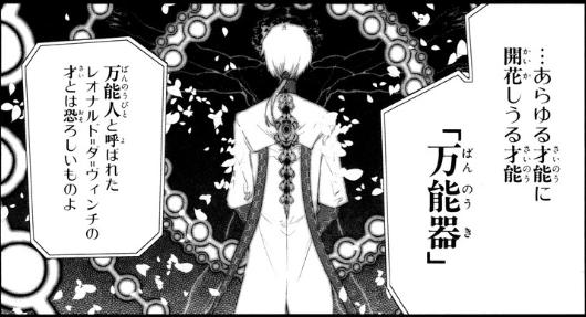 f:id:manga-diary:20180911085931p:plain