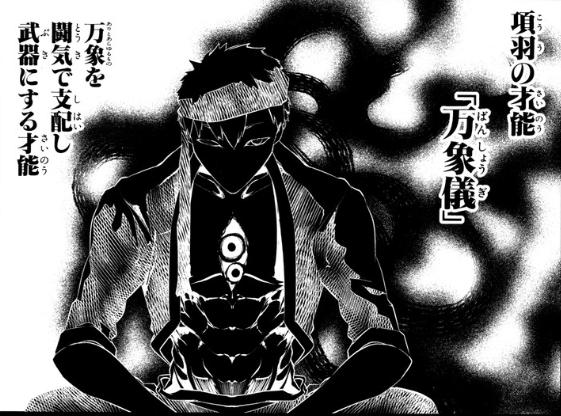 f:id:manga-diary:20180911092022p:plain