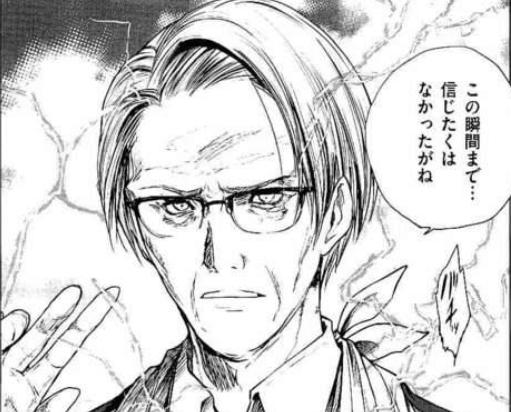 f:id:manga-diary:20180911220832p:plain