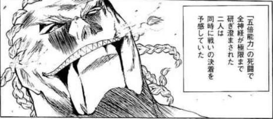 f:id:manga-diary:20180911224514p:plain
