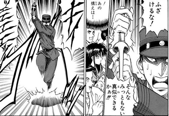 f:id:manga-diary:20180913081354p:plain