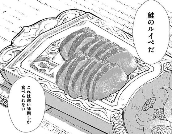 f:id:manga-diary:20180917183527p:plain