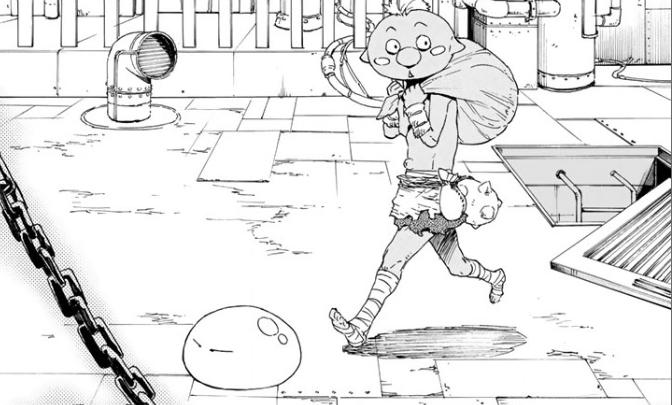 f:id:manga-diary:20180924223826p:plain