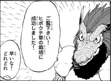 f:id:manga-diary:20180924224133p:plain