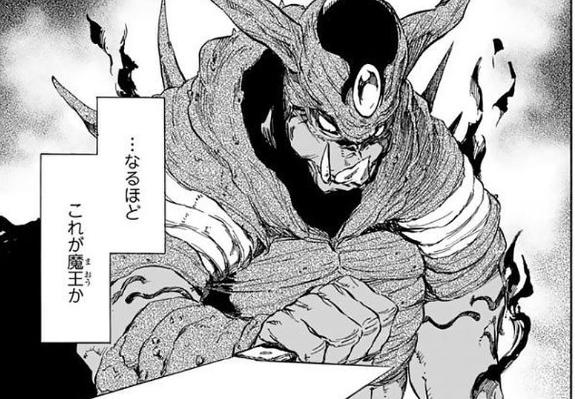 f:id:manga-diary:20180925013110p:plain
