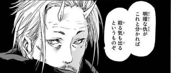 f:id:manga-diary:20180925013149p:plain