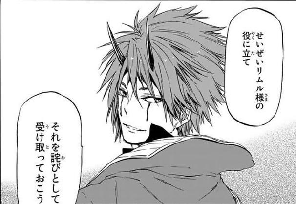 f:id:manga-diary:20180925013730p:plain