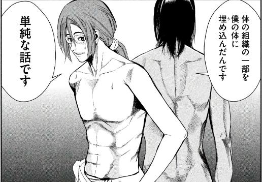 f:id:manga-diary:20180929103303p:plain