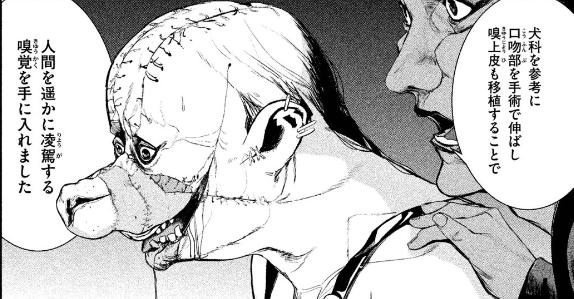 f:id:manga-diary:20180929103514p:plain