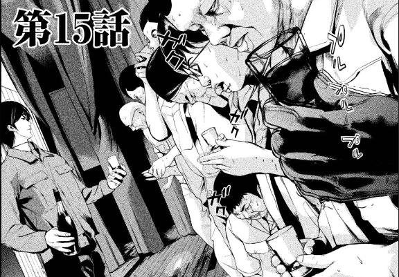 f:id:manga-diary:20180929103850p:plain