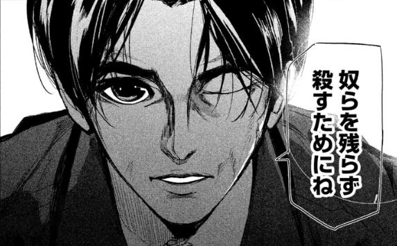 f:id:manga-diary:20180929192205p:plain