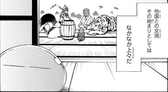 f:id:manga-diary:20180930014343p:plain