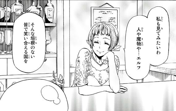 f:id:manga-diary:20180930015938p:plain