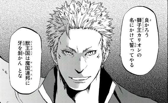 f:id:manga-diary:20180930181906p:plain