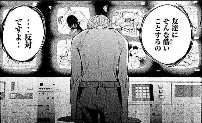 f:id:manga-diary:20181001010340p:plain