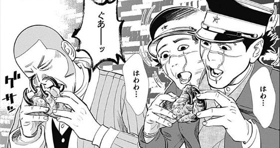 f:id:manga-diary:20181008100954p:plain