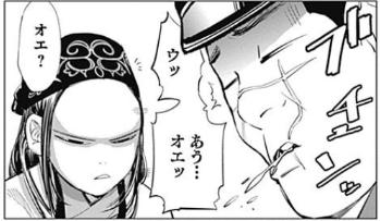 f:id:manga-diary:20181008102227p:plain