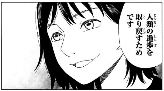 f:id:manga-diary:20181011062237p:plain